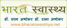 bharatswasthya